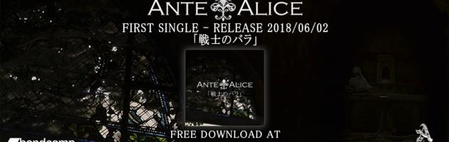 ANTE ⚜ ALICE